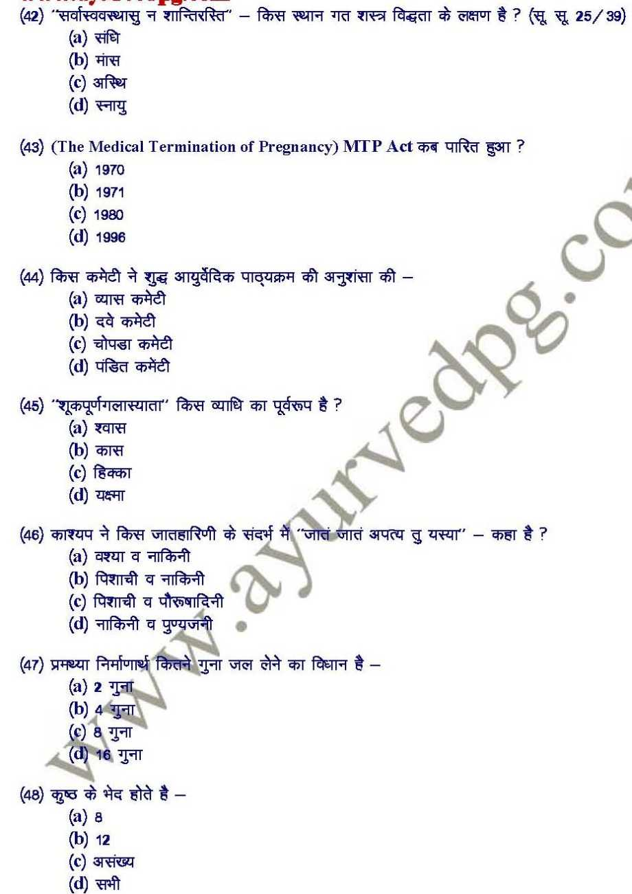 year 7 exam test pdf