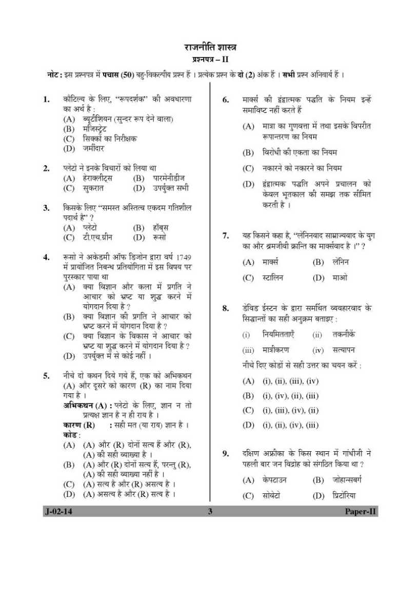 GE2022 Total Quality Management April May 2015 Question Paper