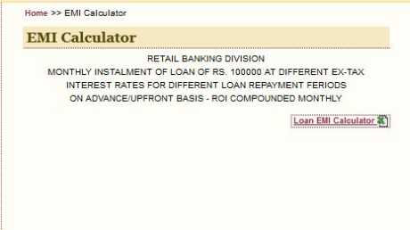 study of retail loans in punjab national bank Pnb net banking: one of the leading multinational banking and financial service provider, punjab national bank, is a state-owned corporation where it serves more than.