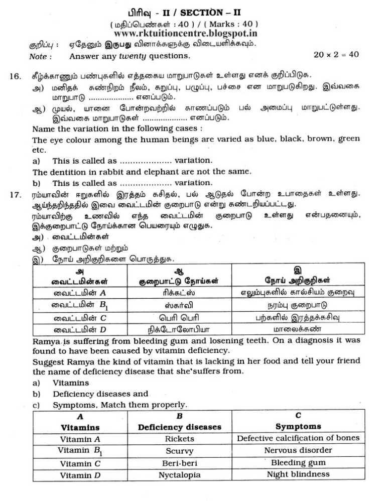 science essays tamil J health soc behav 1997 mar38(1):1-8 the magic of science and the science  of magic: an essay on the process of healing coe rm(1) author information.