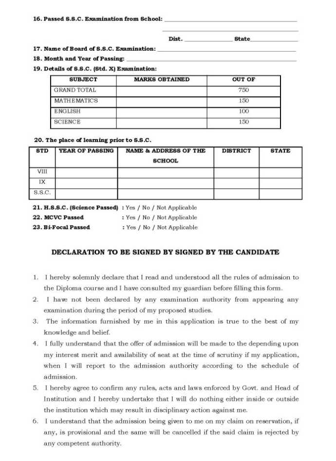 Tantra-Niketan-College-2 Vidya Niketan Application Form on