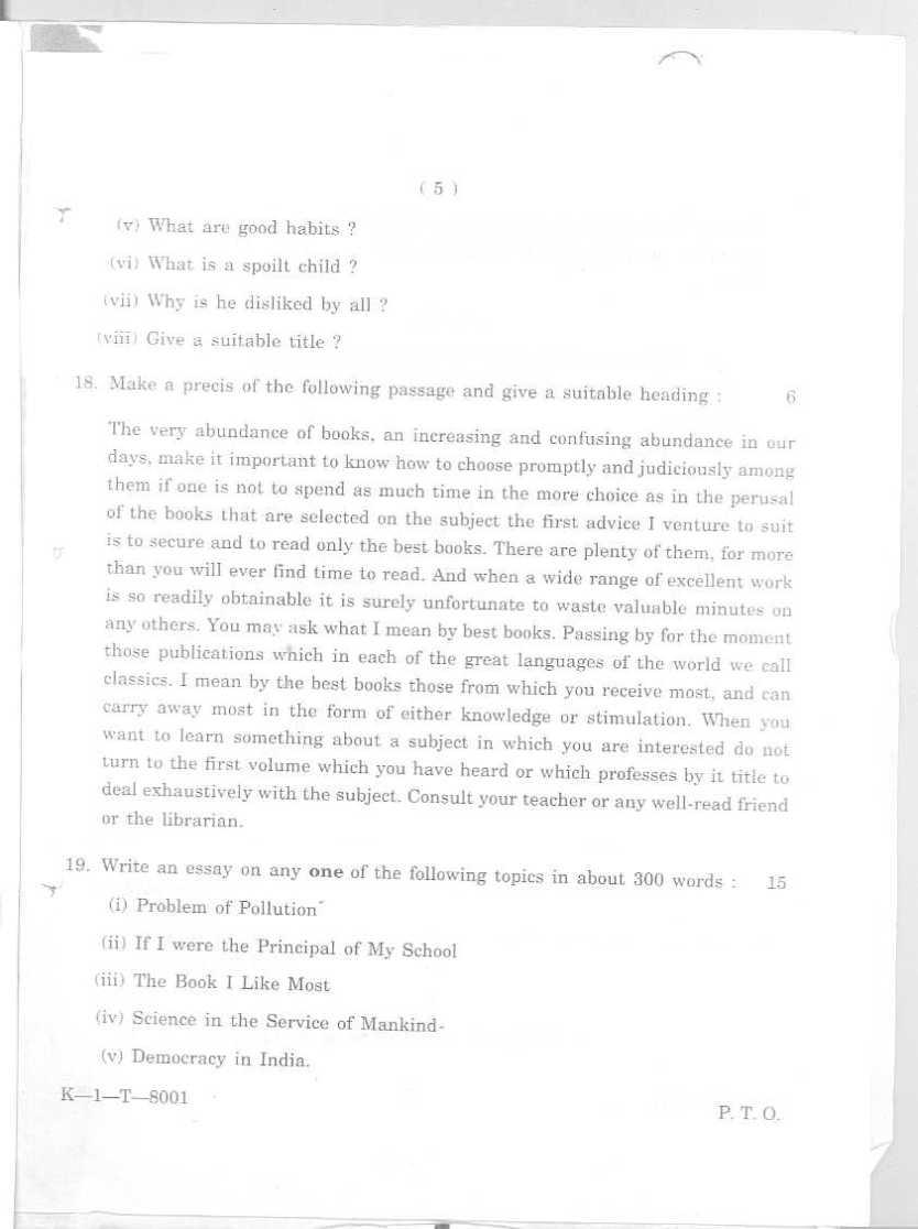 up board intermediate exam papers