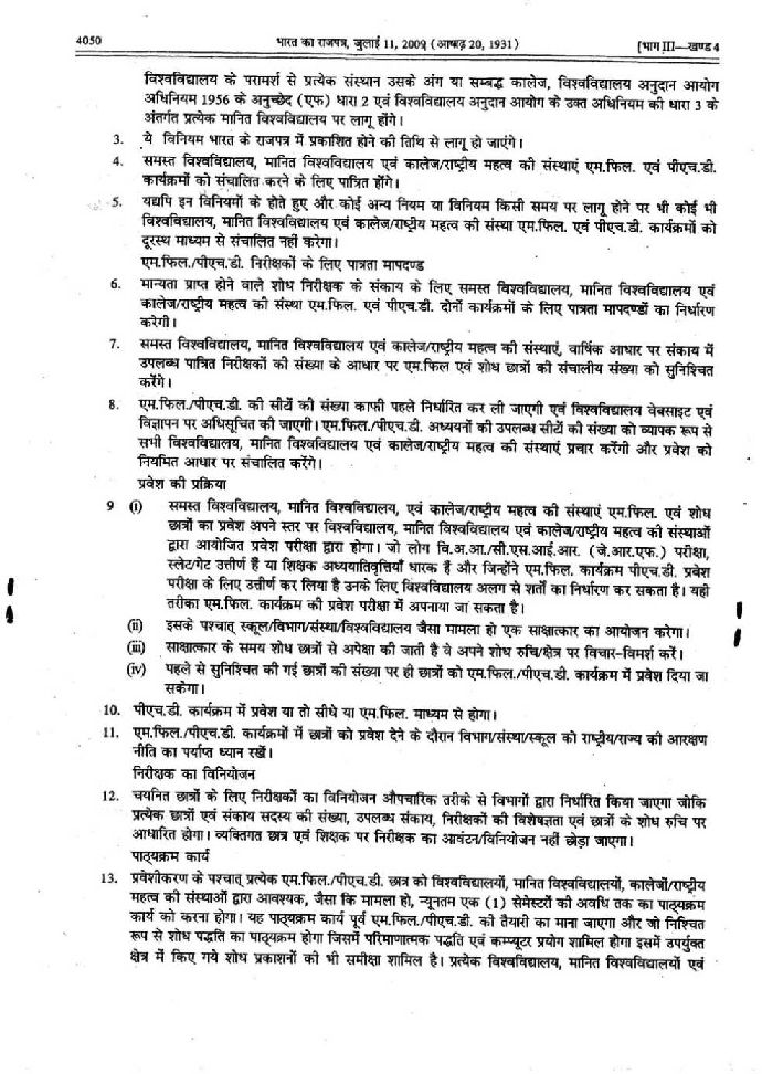 Ugc guidelines for phd thesis writing