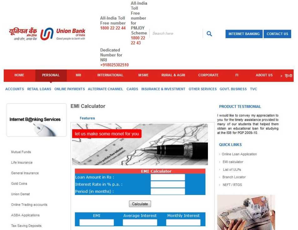 Union Bank Car Loan Emi Calculator