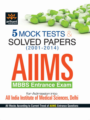 best book for mbbs entrance exam