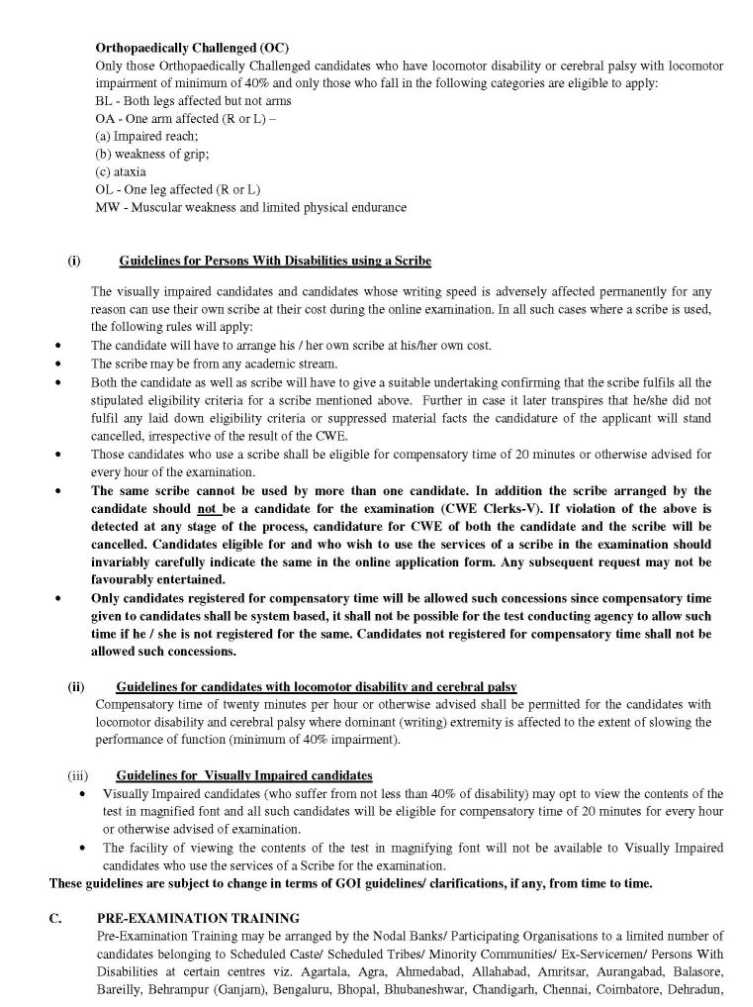 ibps clerk online application form 2018