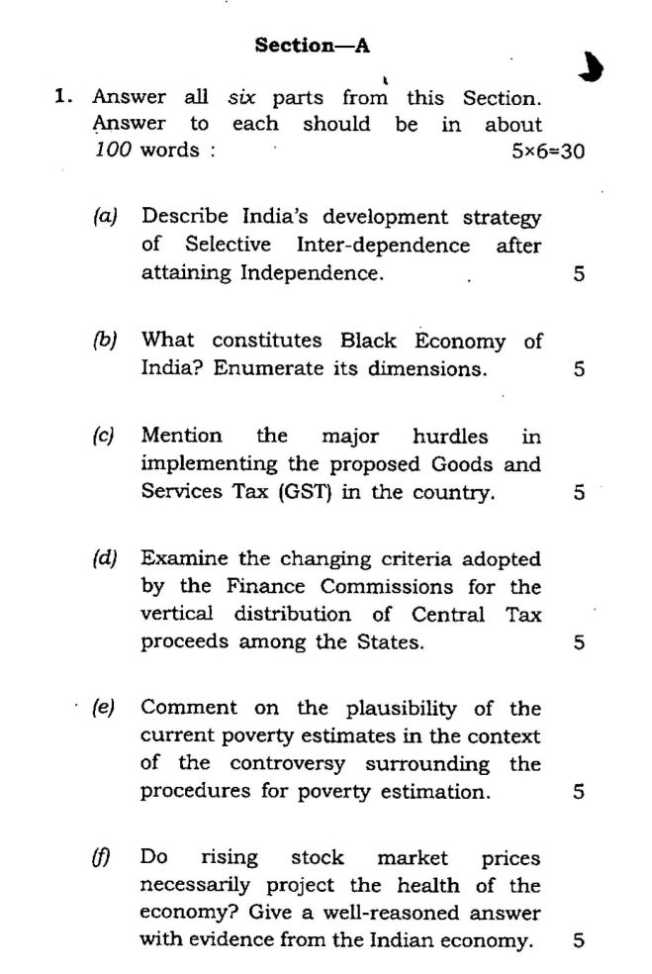 Essay Papers On Economic
