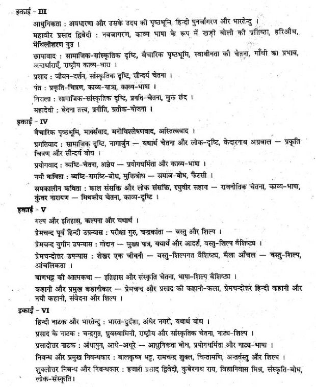 hindi literature Indian literature refers to the literature produced on the indian subcontinent until 1947 and in the republic of india thereafter the term indian literature is sometimes used more loosely to refer to literature of the indian diaspora (people of indian origin living outside of india.