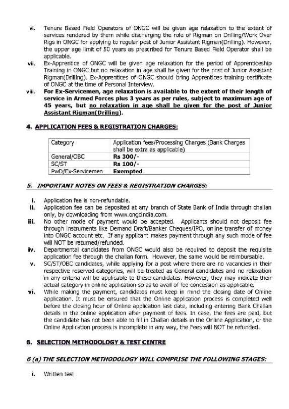 essay with regards to lending 455 exam