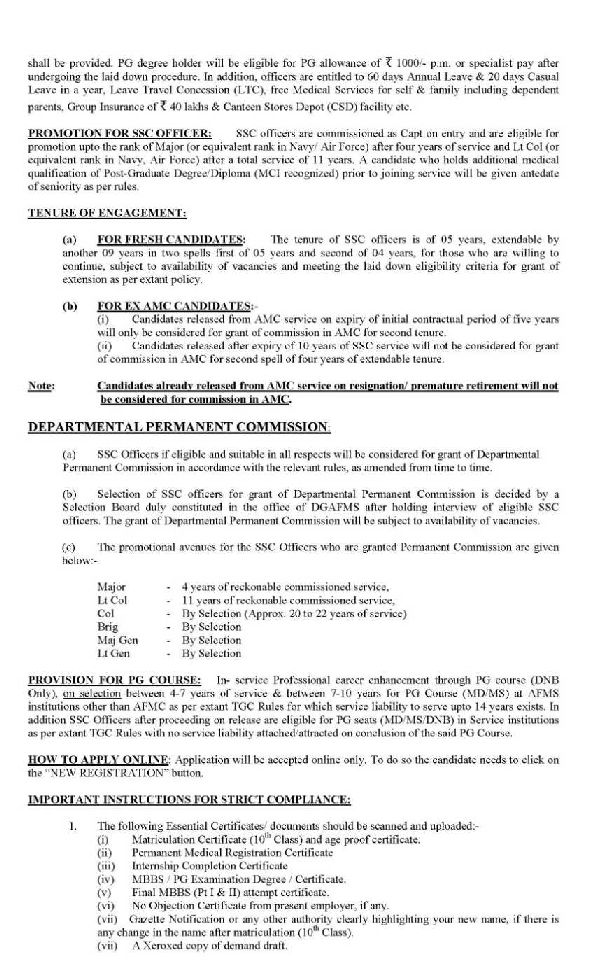 Ssc Army Medical Corps Application Date 20172018 Studychacha How To Find A  Notary