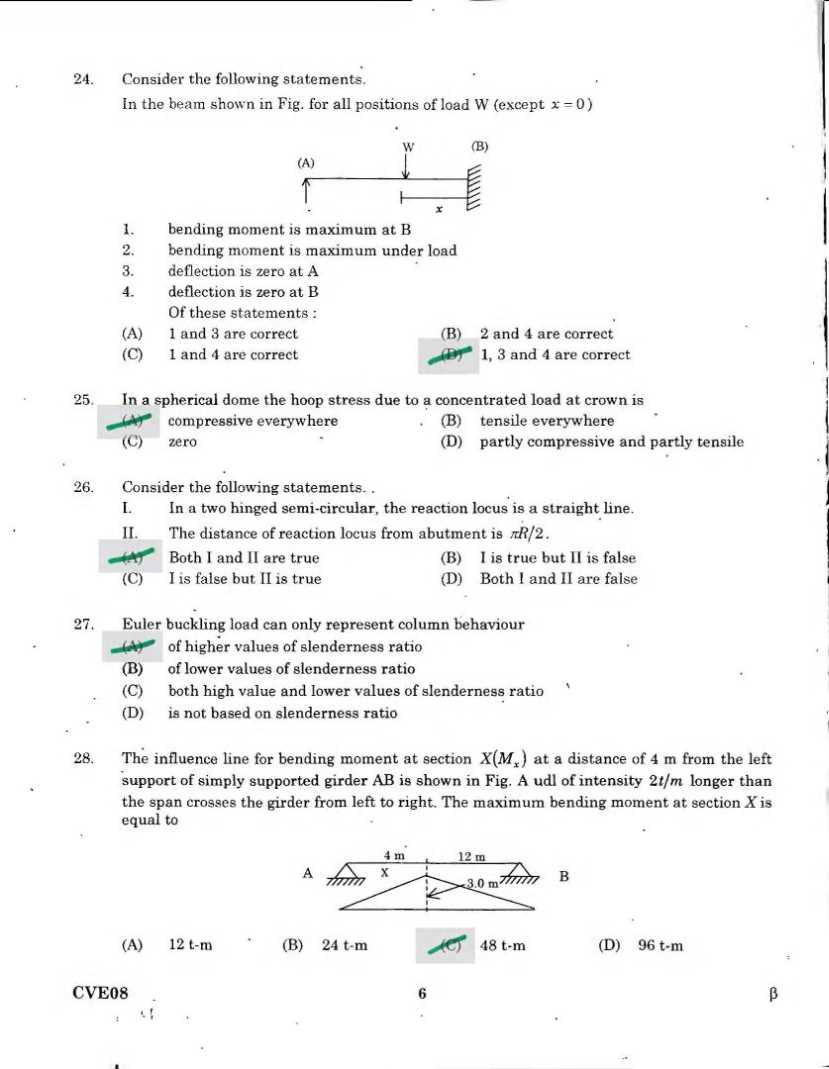 VTU 10ME758 JAN 2018 Mechanical Engineering 2010 scheme Question Paper
