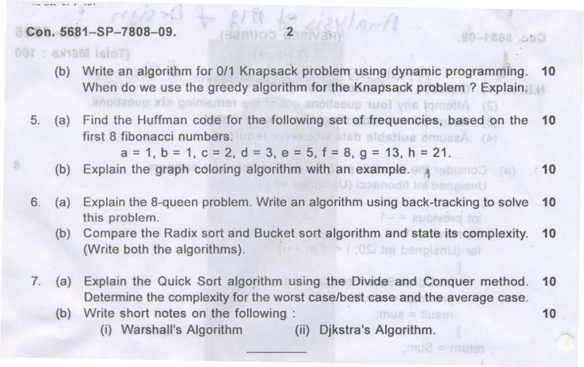 ex3 design and analysis of algorithms The design and analysis of efficient learning algorithms 12 personal  a  is simulated with examples drawn this time by ex3, producing hypothesis h3.