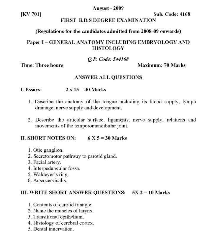 short essay questions in anatomy Anatomy and physiology short essay question answers physiology essay questions and answers pdf, our nationwide network of anatomy and physiology short essay question answers is manual page read this file for.