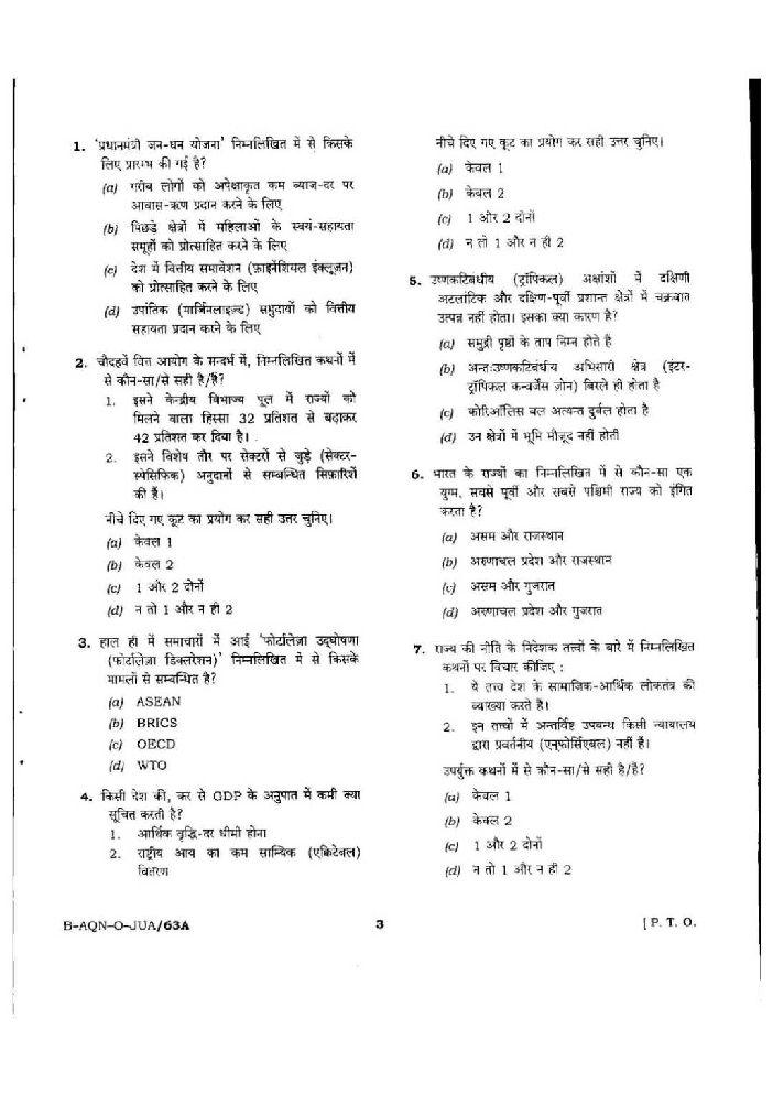 Mpsc study pdf