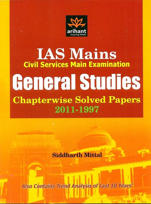 Essay book for upsc exams