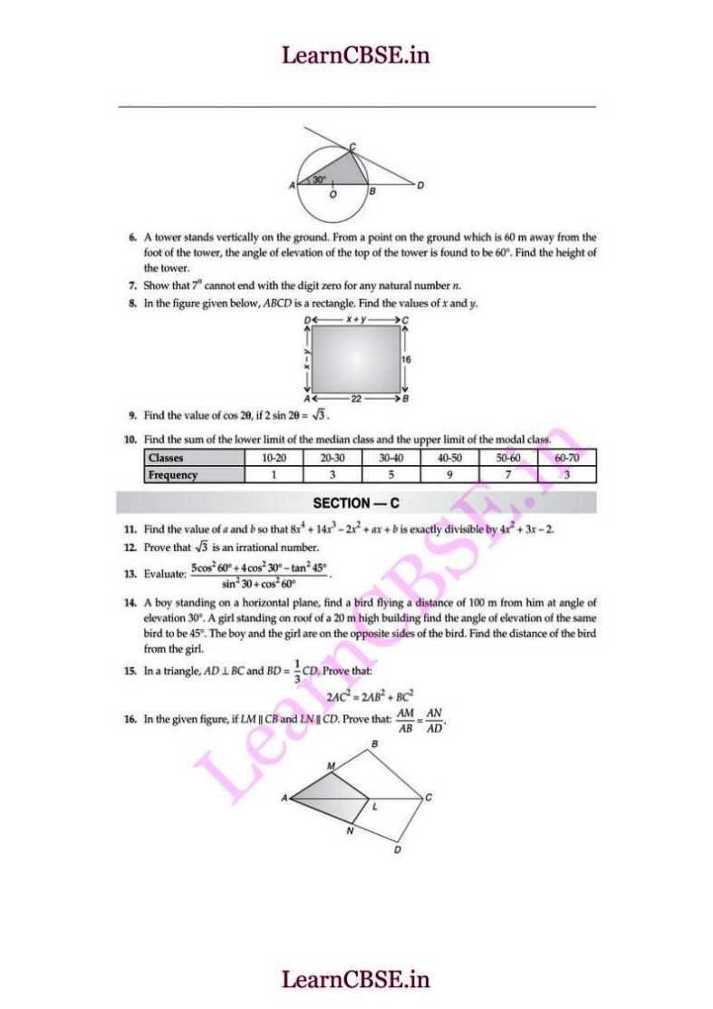 mathematics grade 10 question papers Visit past exam papers for free past exam papers and free question papers for grade 10, 11 and 12 in pdf format  free ap maths papers.
