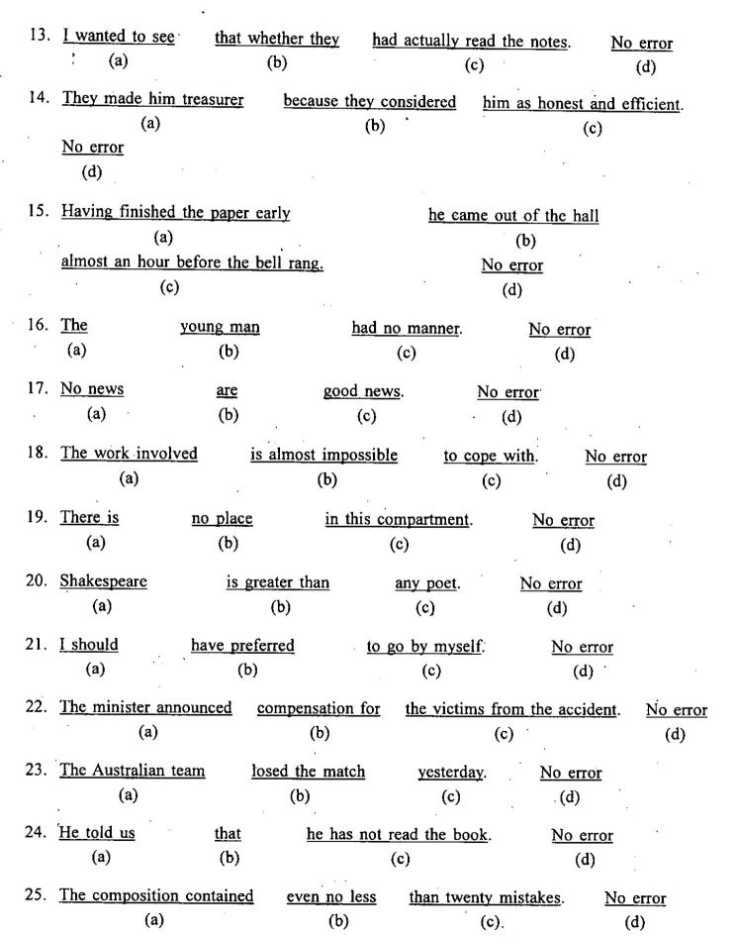 Cds Ota Question Paper Pdf