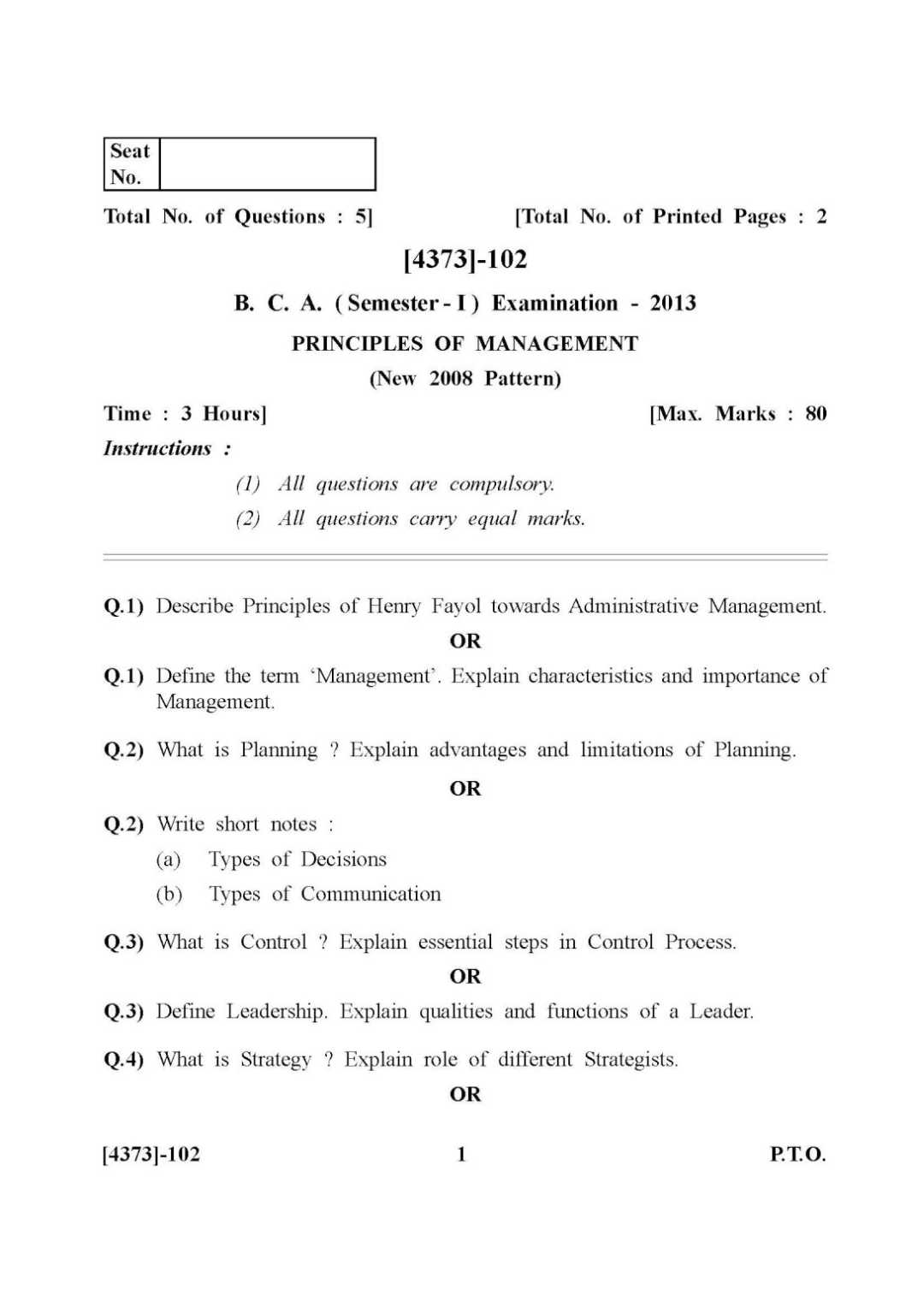 essay questions on computer fundamentals Suggested essay topics and study questions for 's presocratics perfect for students who have to write presocratics essays.