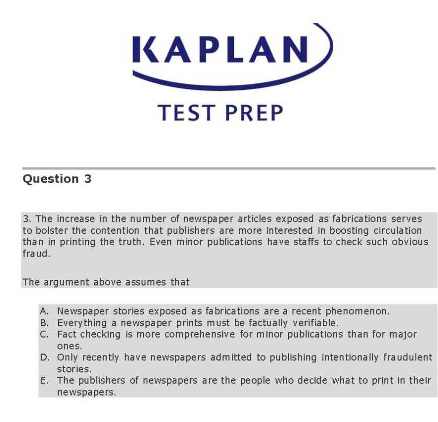 online test sample