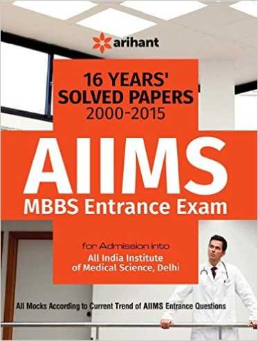 Automated entrance exam related literature