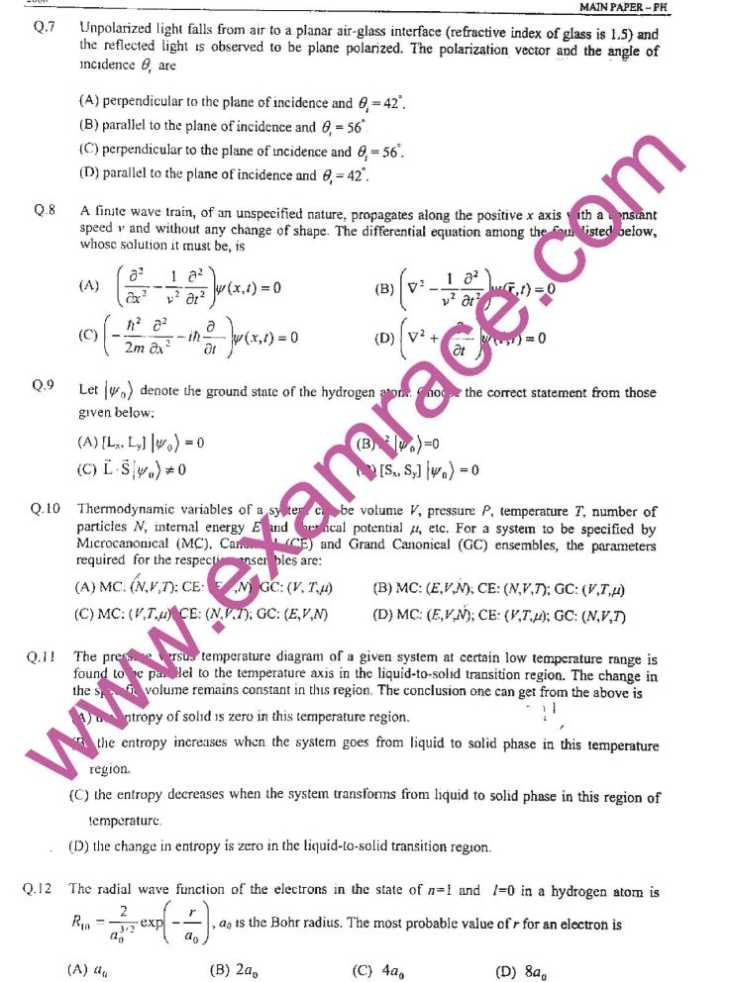 chemical engineering aptitude test questions pdf
