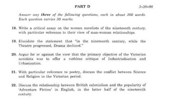 Relationships between men and women Essay Sample