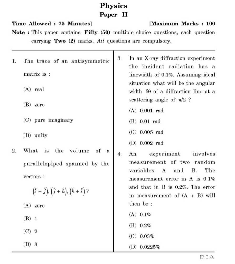 Physics Science Definition In Hindi: Maharashtra State Eligibility Test For Lectureship Physics