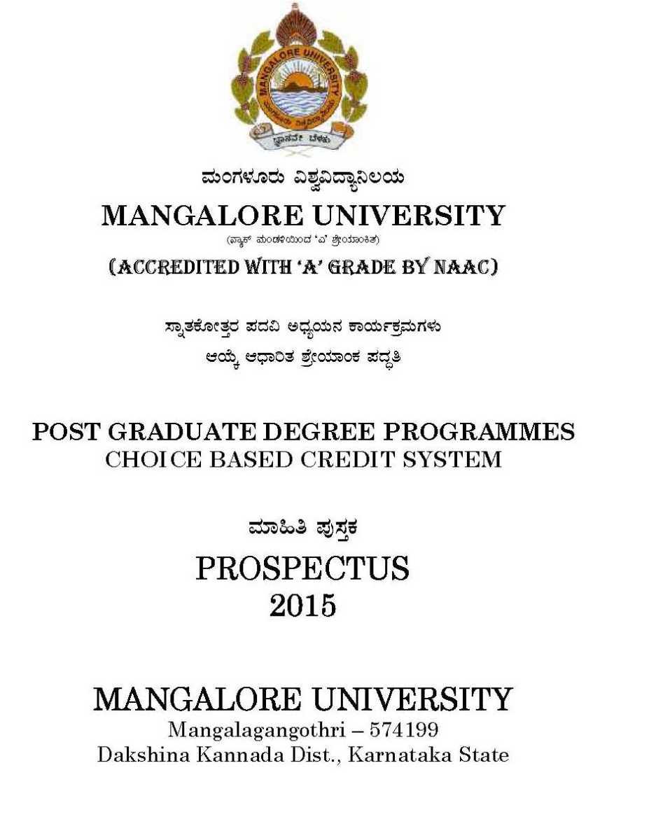Mangalore-University-PG-Programme-Admiss