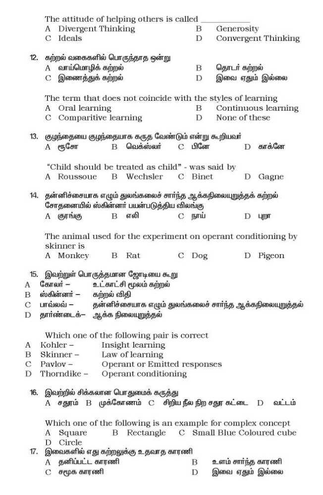 ielts exam paper 2018 pdf