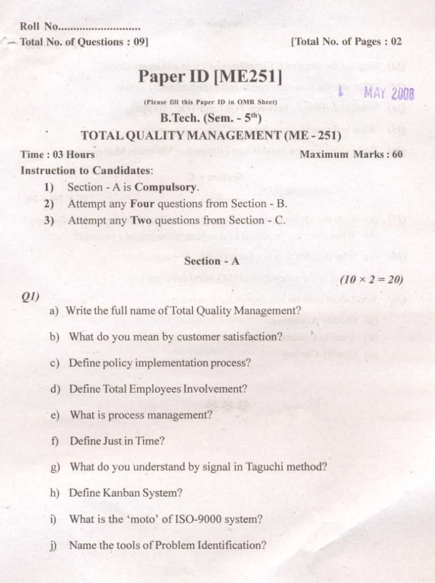 Total quality management question papers with answers