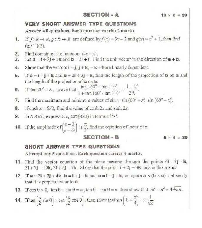 intermediate 1st year maths 1b model papers 2015-5-4  the andhra pradesh state board of intermediate education issued previous year model question papers or old model papers for inter 1st year all subjects like.