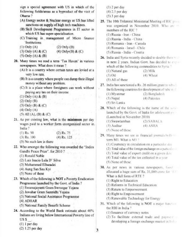 Contoh curriculum vitae pelaut dalam bahasa inggris picture 3