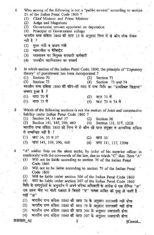 Study time in hindi