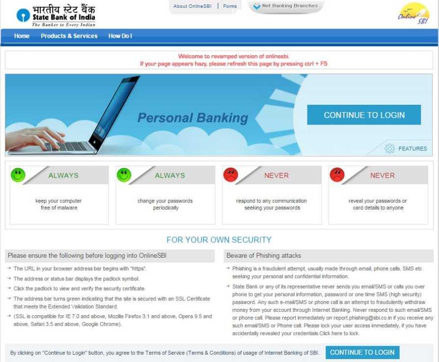 sbi online banking form pdf
