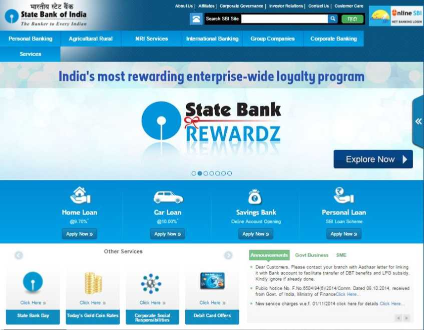 State bank of india ppf account form download - State bank of india ...