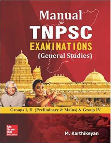 Tnpsc group 2 study material in english medium