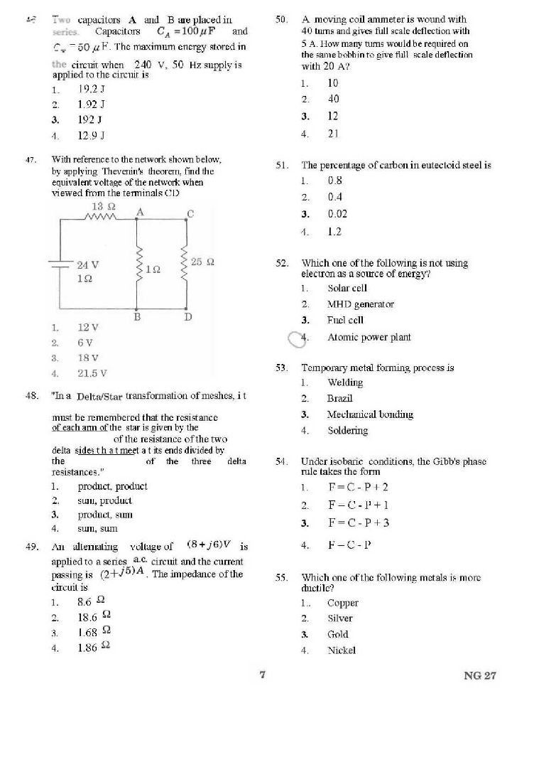 structure of the entrance test paper Chs 11th entrance test, application form registration fee chs 9th entrance test, application form registration entrance exam, the pattern of question paper.