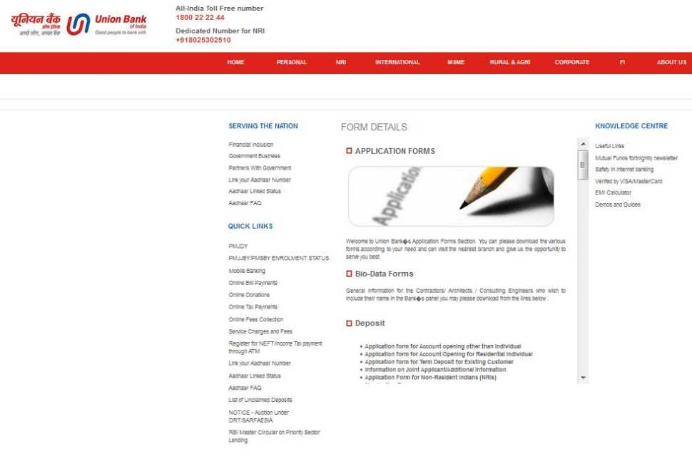 bank account application form pdf