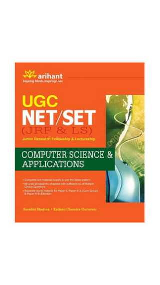 computer application paper solved 2012 Last 9 years computer science question papers click on the links below to view the year's computer science question paper (theory) 2005 2006 2007 2008 2009 2010 2011.