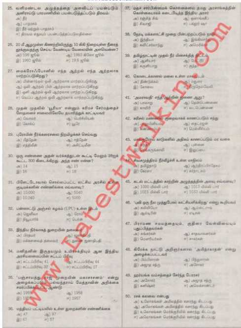 java interview questions and answers for freshers pdf 2017