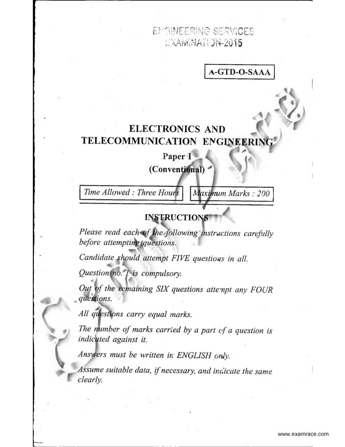Essay about electronics