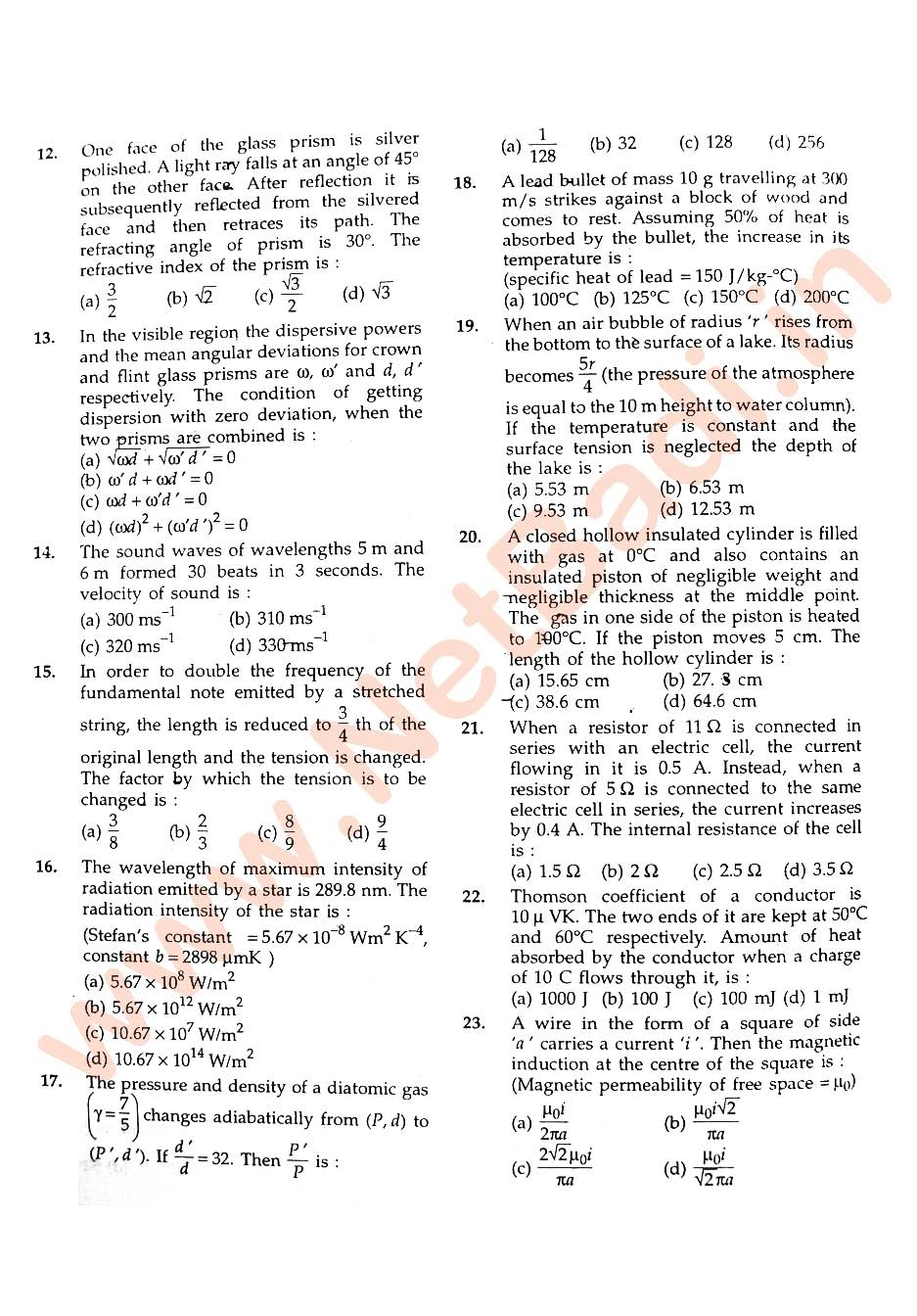 intermediate chemistry model papers
