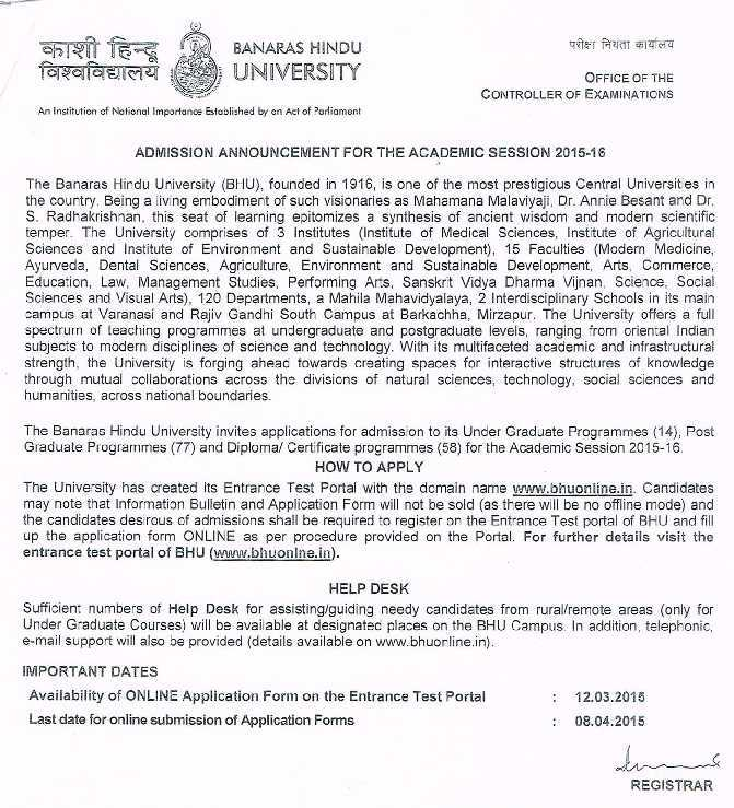 BHU-MBBS-Entrance-Exam-Online-Application-Form Online Form For Bhu Mbbs on income tax, pennsylvania state tax,