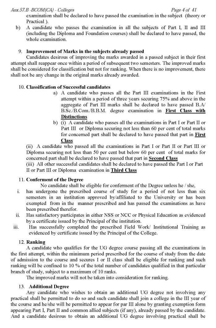 diploma in web designing syllabus pdf