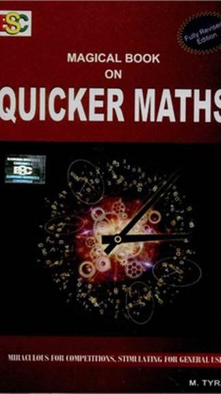 Books For Preparation Of Du M Sc Maths Entrance Exam