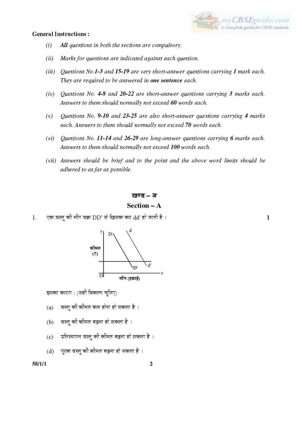 econ10004 microeconomics 2011 past exam paper 2011 dr edward garrido group  quality of life result from group processes in the areas of  econ10004 microeconomics 2011 past exam paper.