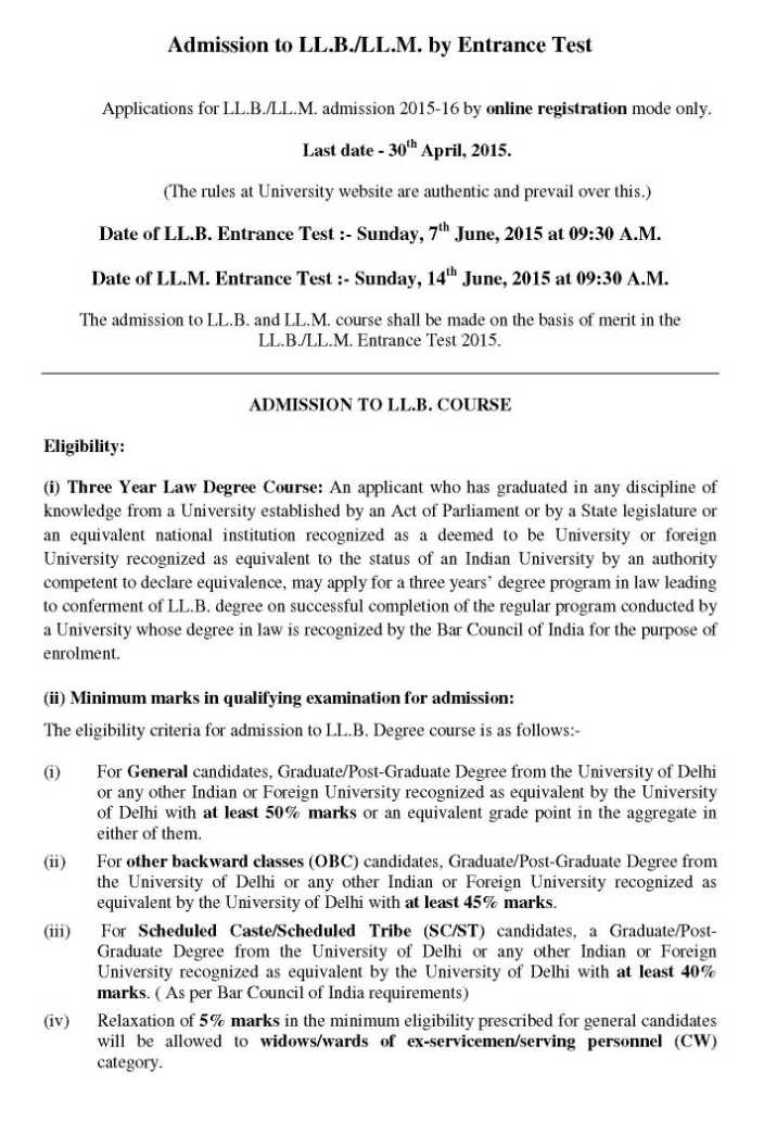 Faculty-Of-Law-Delhi-University-Admission-Form-1 Application Form Of Du University on university college application, university offer letter, university staff, university cv, order form, university statement of purpose, university facilities, university requirements, university form access, official transcript form, blank student enrollment form, university admission form, university master plan, immigration form, university transcripts, university application process, tennessee certificate of immunization form, university costs, university sweatshirts, university activities,