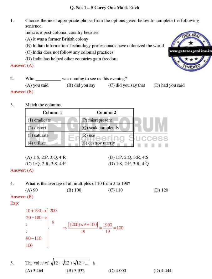 ldr 531 final exam latest 2014 Click here for view or download latest solved papers\n  related courses ldr 531 organizational leadership final exam, ldr 531 final exam 2014, ldr 531.