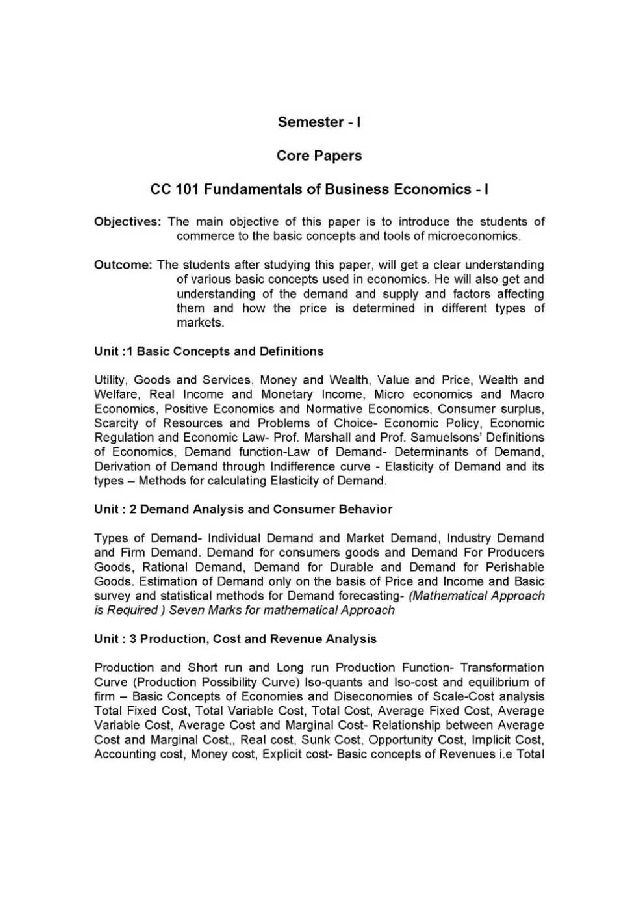 Gujarat University B Com Admission - 2018-2019 StudyChaCha
