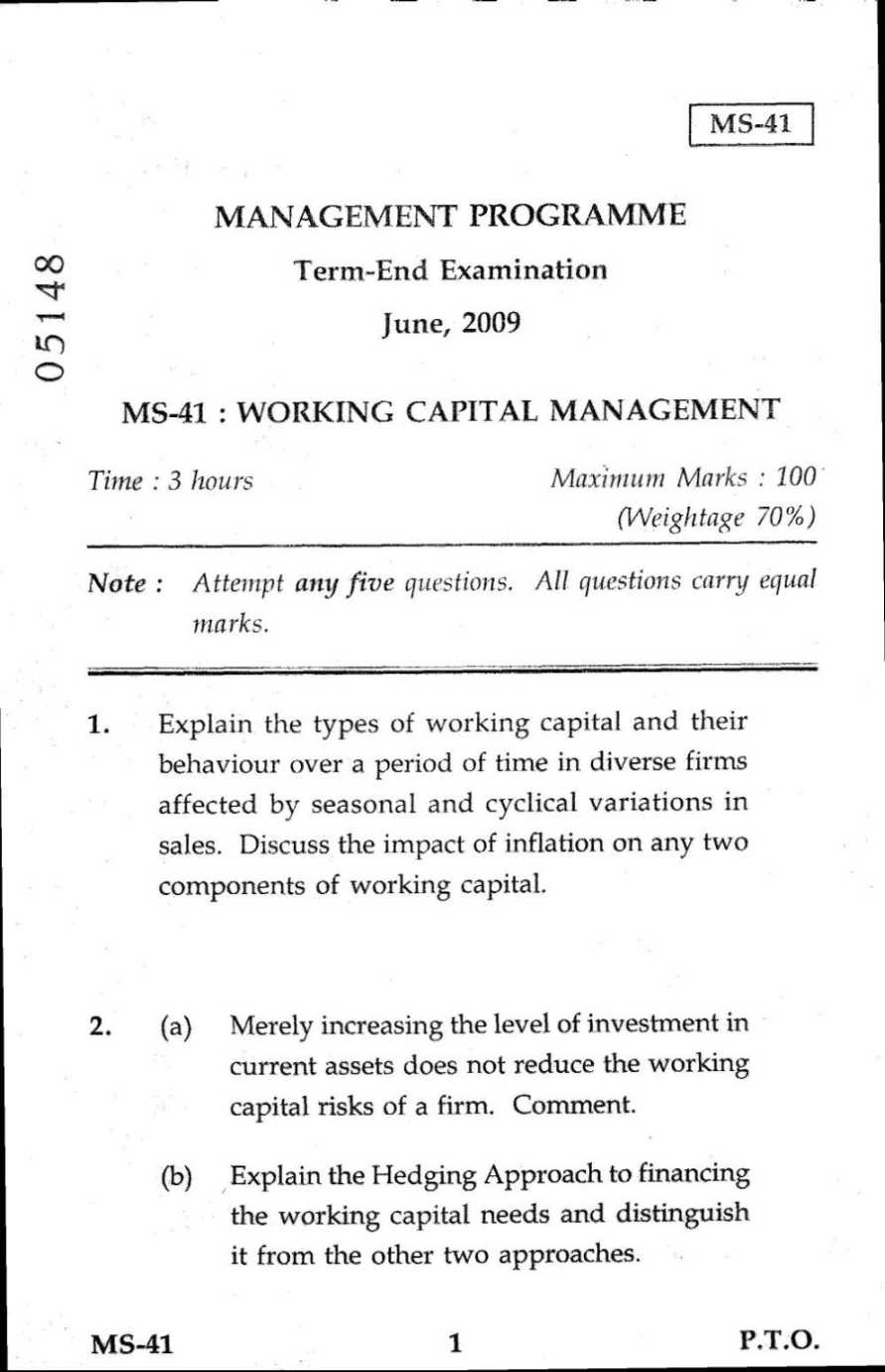 Working capital management essay